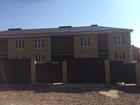 Фото в Недвижимость Продажа домов Собственник предлагает приобрести объект в Новочеркасске 3900000