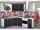 Кухонный гарнитур Ежевика 3,8м
