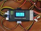 ����������� � ���������� ������������� ��� �����������, ��������� ������ ����� ������ � LCD �������� Power � ��������������� 1�200
