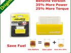 ���������� �   Chip Tuning Box ELM327 Nitro OBD2 Benzine � ��������������� 1�500
