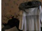 Скачать бесплатно foto  Шуба в отличном состоянии, 37734771 в Новокуйбышевске