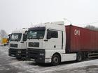 Изображение в Авто Спецтехника Перевозим контейнеры 20 и 40-футовые. Большой в Новокузнецке 1200