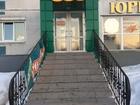 Уникальное фотографию Коммерческая недвижимость Сдам в аренду помещение 38610670 в Новокузнецке