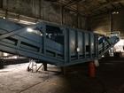 Скачать бесплатно изображение  Промышленные полустационарные дробильно-сортировальные комплексы от производителя, 71953098 в Новокузнецке