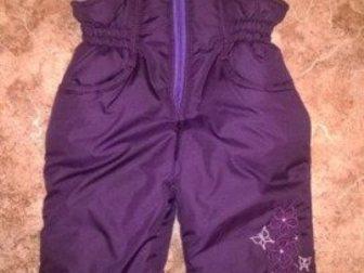 Скачать бесплатно foto Детская одежда Штаны зимние на девочку (новые) 32557941 в Новокузнецке