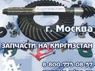 Фото в   Севастопольский Агро-рем-завод предлагает в Новомосковске 34620