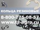 Уникальное изображение  Кольцо резиновое круглого сечения купить 35358370 в Новомосковске