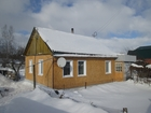 Уникальное фотографию Продажа домов Продаётся жилой дом 38435305 в Новомосковске