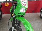Фотография в   Продам мотоцикл новый без пробега с ПТС  в Новороссийске 61000