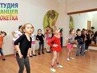 Фотография в Спорт  Разное Студия Танцев Кокетка приглашает всех малышей в Новороссийске 2000