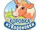 Смотреть фотографию  комплектовщик 32547710 в Новороссийске
