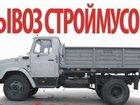 Увидеть фотографию Транспорт, грузоперевозки Вывоз мусора и хлама в Новороссийске, 32890588 в Новороссийске