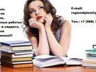 Уникальное foto Курсовые, дипломные работы Курсовые и дипломные работы по экономическим дисциплинам быстро, дешево и сердито 33567626 в Новороссийске
