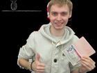 Увидеть фото  Виза в США (от 22 до 30 лет), Уникальное предложение 33925839 в Новороссийске