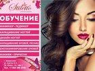 Фотография в Образование Курсы, тренинги, семинары Дорогие девушки, в центре обучения Stiletto в Новороссийске 3500