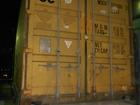 Смотреть foto Строительные материалы 20 футовые контейнеры 38669786 в Новороссийске