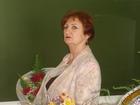 Скачать бесплатно изображение Репетиторы Репетитор по русскому языку(Восточный район) 40013691 в Новороссийске