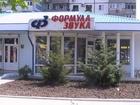 Продается магазин в Новороссийске Краснодарского края, Расст