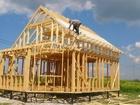 Смотреть фотографию Другие строительные услуги Каркасное строительство домов 69138048 в Новороссийске