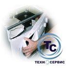 Ремонт стиральной машины Новороссийск