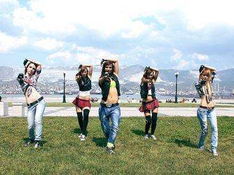 Просмотреть foto Спортивные школы и секции Танцы в Новороссийске 33056262 в Новороссийске