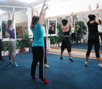 Фотография в Красота и здоровье Похудение, диеты Free style - похудение, коррекция фигуры в Новороссийске 2400