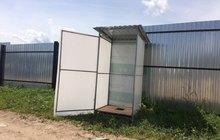 Дачный туалет в Новошахтинске