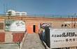 Продам двухэтажный охраняемый кирпичный гараж