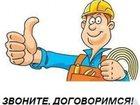 Скачать бесплатно foto  Мелкий ремонт офисов домов кварти 32309272 в Новосибирске