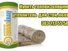 Фото в   Магазин Бастион предлагает широкий выбор в Новосибирске 450