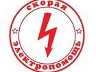 Фото в Электрика Электрика (услуги) Электрика под ключ. Электромонтаж любых помещений в Новосибирске 0