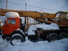 Уникальное foto Автокран Автокран кс-45717К-3 Ивановец на шасси Камаз 43118 32517535 в Кемерово