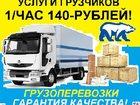 Фото в Прочее,  разное Разное Компания является стабильной и постоянно в Новосибирске 140