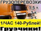 Изображение в Прочее,  разное Разное В нашем агентстве Профессионально окажут в Новосибирске 140