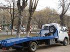 Изображение в   Эвакуатор ГАЗ 3302 оборудован ломаной платформой, в Новосибирске 0