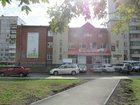 Скачать изображение Аренда нежилых помещений Сдам в аренду 32817085 в Новосибирске