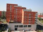 Изображение в Недвижимость Зарубежная недвижимость Проект Kamýk - это современное и в Новосибирске 0