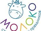 Просмотреть фото Разное Организация детских праздников в Новосибирске 33035032 в Новосибирске
