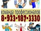 Скачать фото Сантехника (услуги) Ремонт квартир, Кафель, Сантехник, Замена отопления, Вентиляция 33126748 в Новосибирске