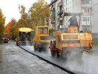 Увидеть фотографию Земельные участки Асфальтирование дорог в Новосибирске 33159869 в Новосибирске