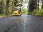 Уникальное фотографию Земельные участки Асфальтирование дорог в Новосибирске 33335004 в Новосибирске