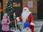 Скачать бесплатно фотографию  Дед Мороз и Снегурочка на дом Новосибирск 33716342 в Новосибирске