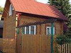 Свежее foto Продажа дач продам дачу 33755722 в Новосибирске
