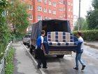 Изображение в Услуги компаний и частных лиц Разные услуги Помощь с переездом. в Новосибирске 300