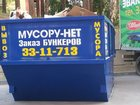 Фото в Услуги компаний и частных лиц Разные услуги Вывоз мусора в Новосибирске бункерами - это в Новосибирске 3000