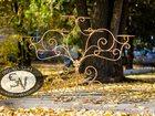 Увидеть фотографию  Подставка для Ваших цветов 34619816 в Воронеже