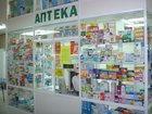 Фотография в Красота и здоровье Аптеки Аптека расположена в густонаселенном районе, в Новосибирске 2700000