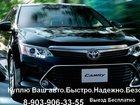 Фото в Авто Автоломбард Куплю выкуплю приобрету ваш автомобиль мазда, в Новосибирске 400000