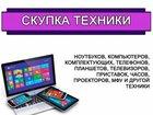 Фото в   Куплю HDD, материнские платы, блоки питания, в Новосибирске 25000