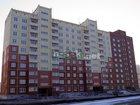 Фото в Продажа квартир Квартиры в новостройках ! Дом готов. Квартира с ремонтом под ключ. в Новосибирске 2800000